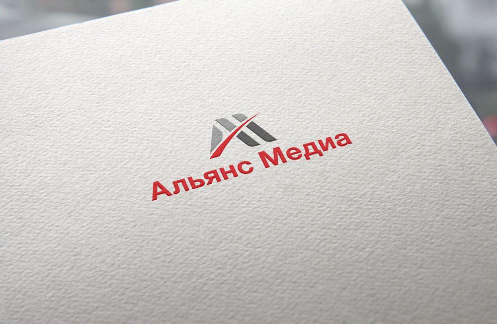 Создать логотип для компании фото f_2775aba85cb7f842.jpg