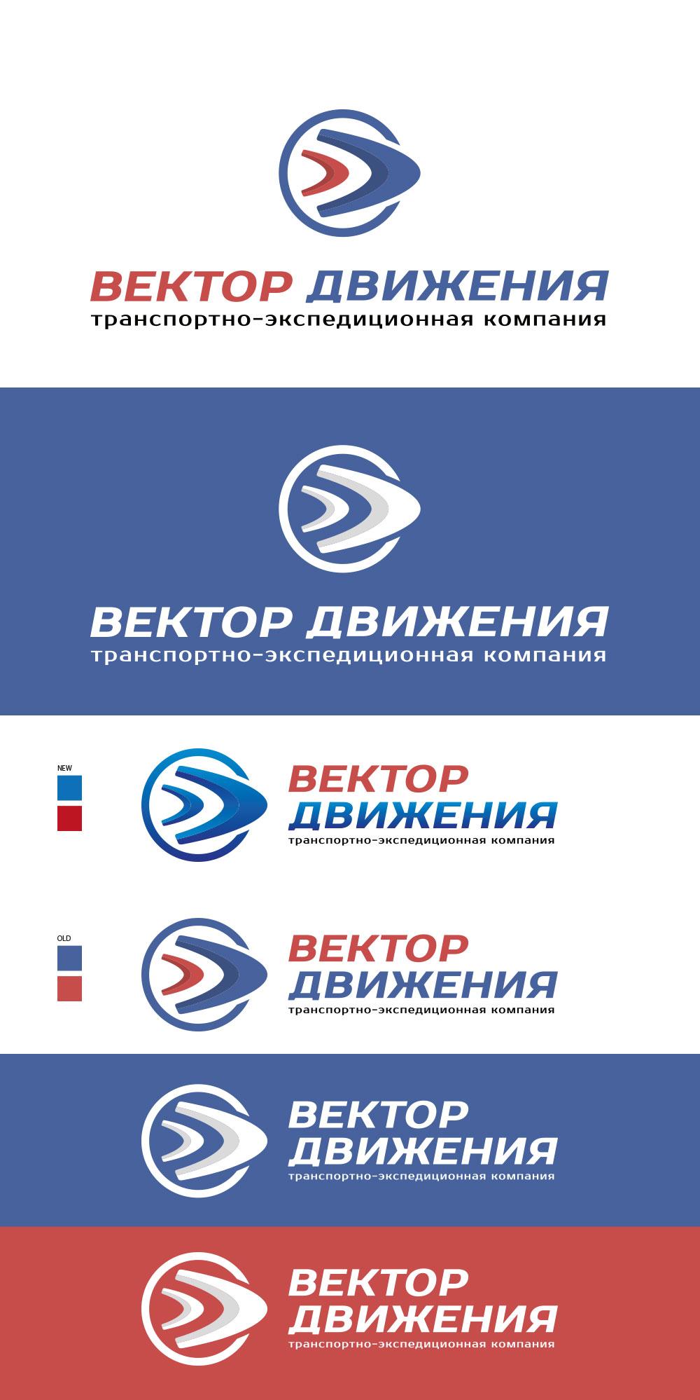 Разработка логотипа фото f_3025c364022e068c.jpg