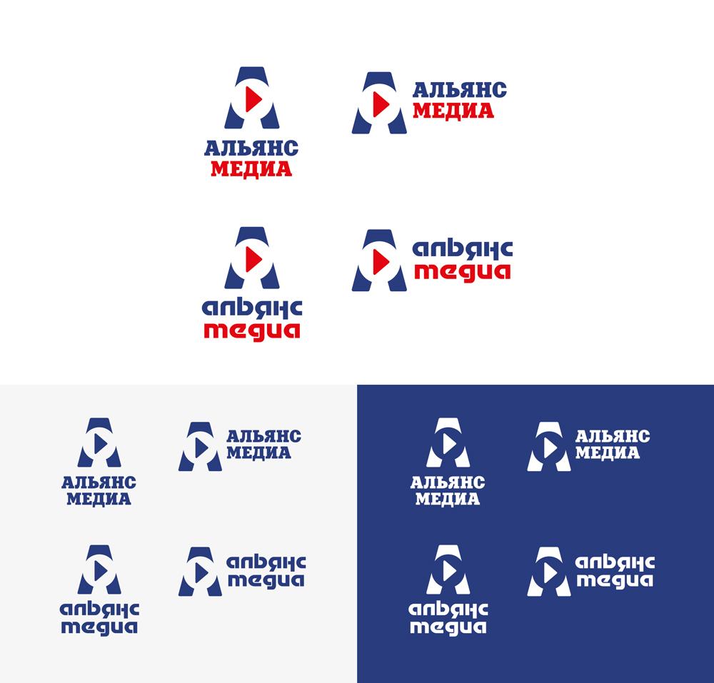Создать логотип для компании фото f_3125ab14848c2d51.jpg