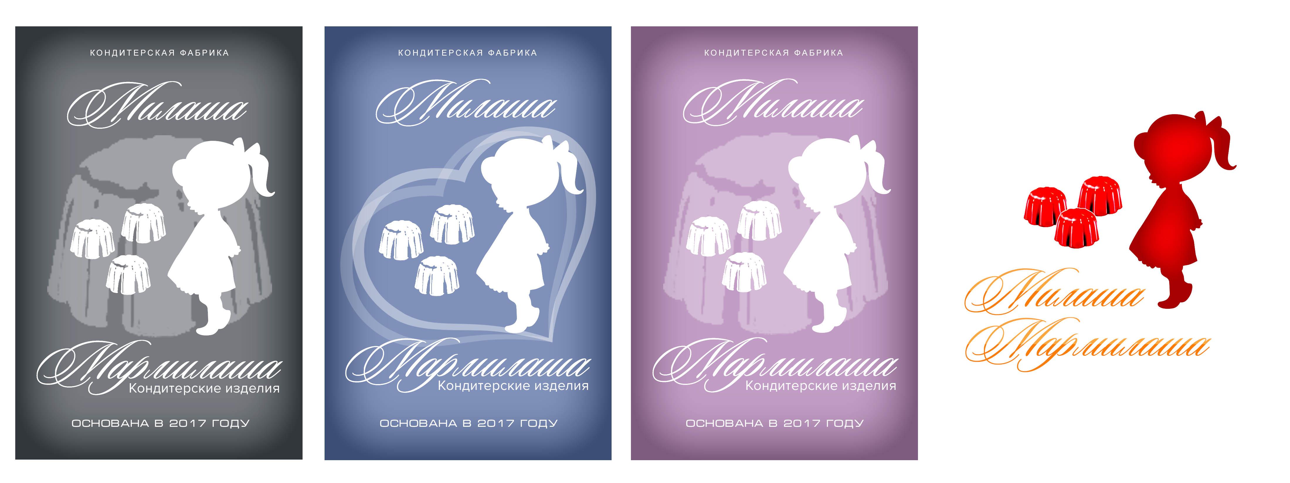 """Логотип для товарного знака """"Милаша-Мармилаша"""" фото f_396587e42b2e1111.jpg"""