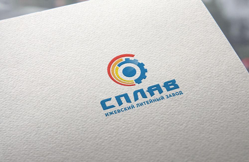 Разработать логотип для литейного завода фото f_4785b12cc8259339.jpg