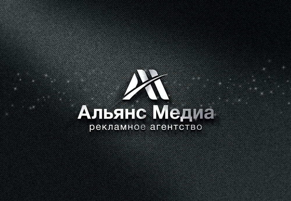 Создать логотип для компании фото f_5165aabf8af04c08.jpg