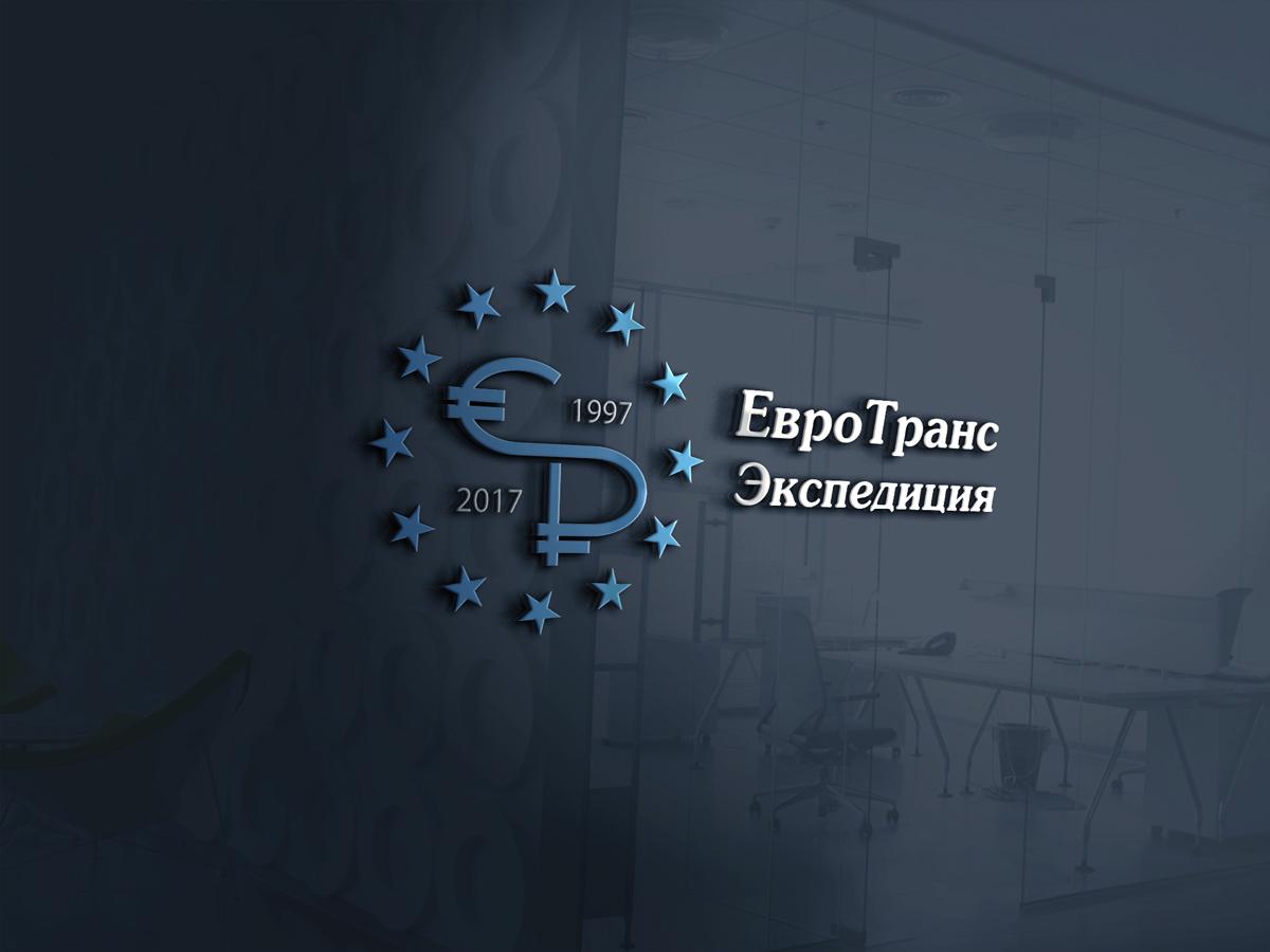 Предложите эволюцию логотипа экспедиторской компании  фото f_54858fe3f78a41fb.jpg
