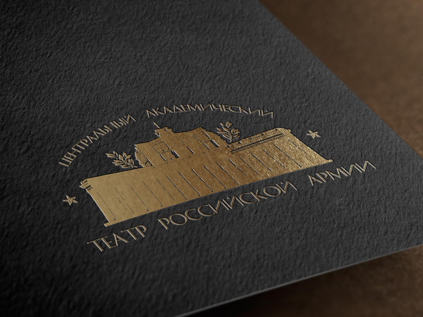Разработка логотипа для Театра Российской Армии фото f_626588cc61bda071.jpg