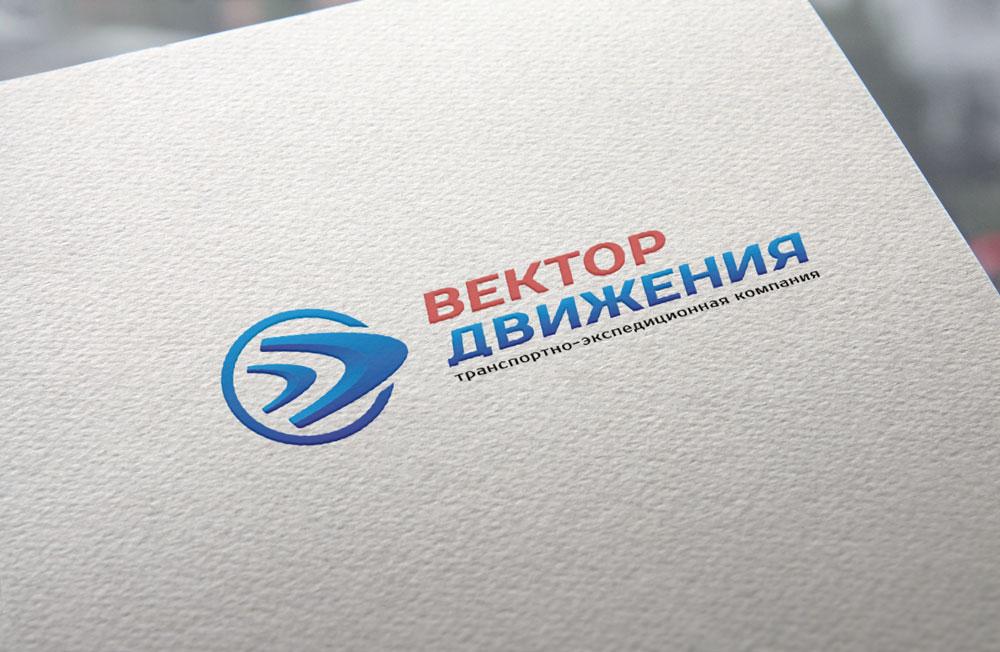 Разработка логотипа фото f_6335c36407fc9bfe.jpg
