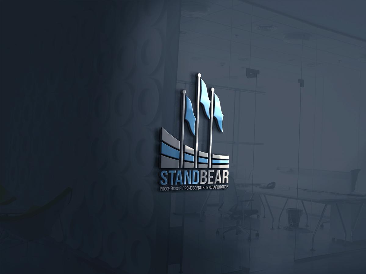 Разработка названия бренда + логотип фото f_682592efa054368a.jpg