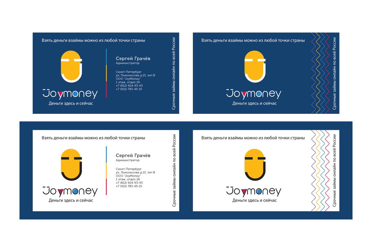 Разработать дизайн визиток фото f_7115ad7828ee789a.jpg