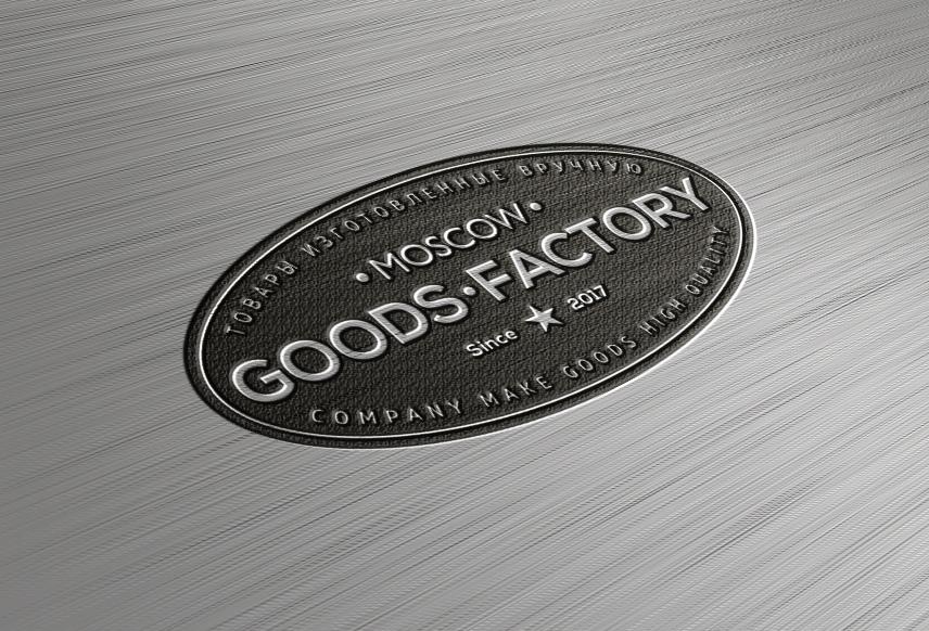 Разработка логотипа компании фото f_746596ba3ce55afc.jpg