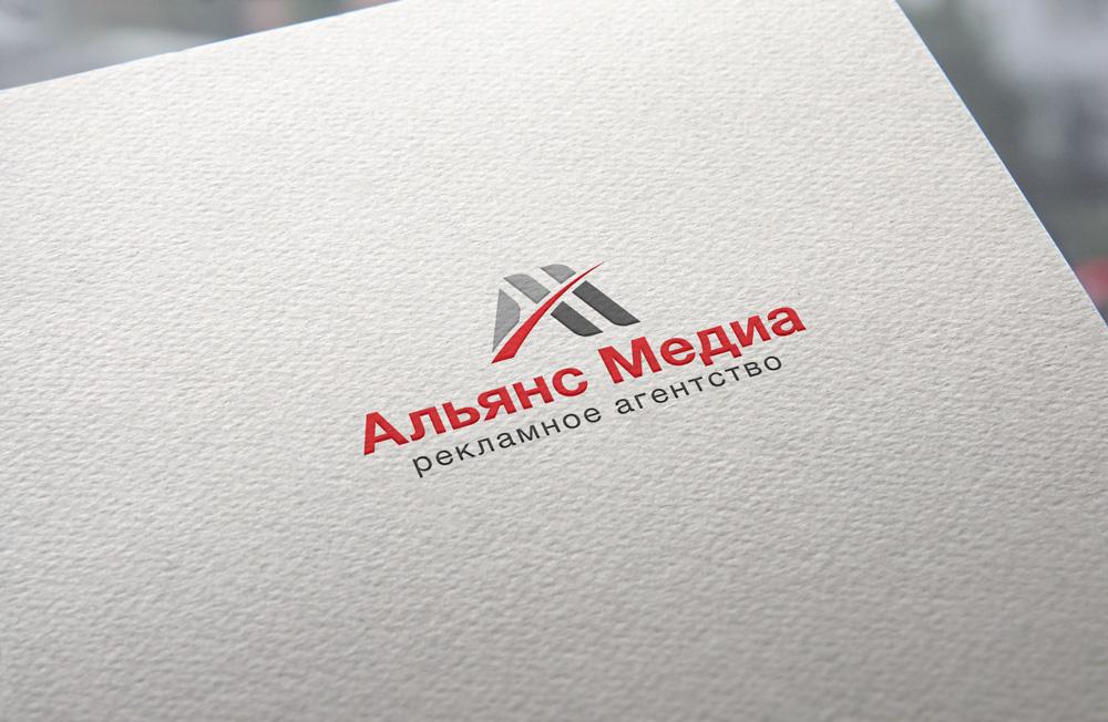 Создать логотип для компании фото f_7705aabf8c576a9e.jpg