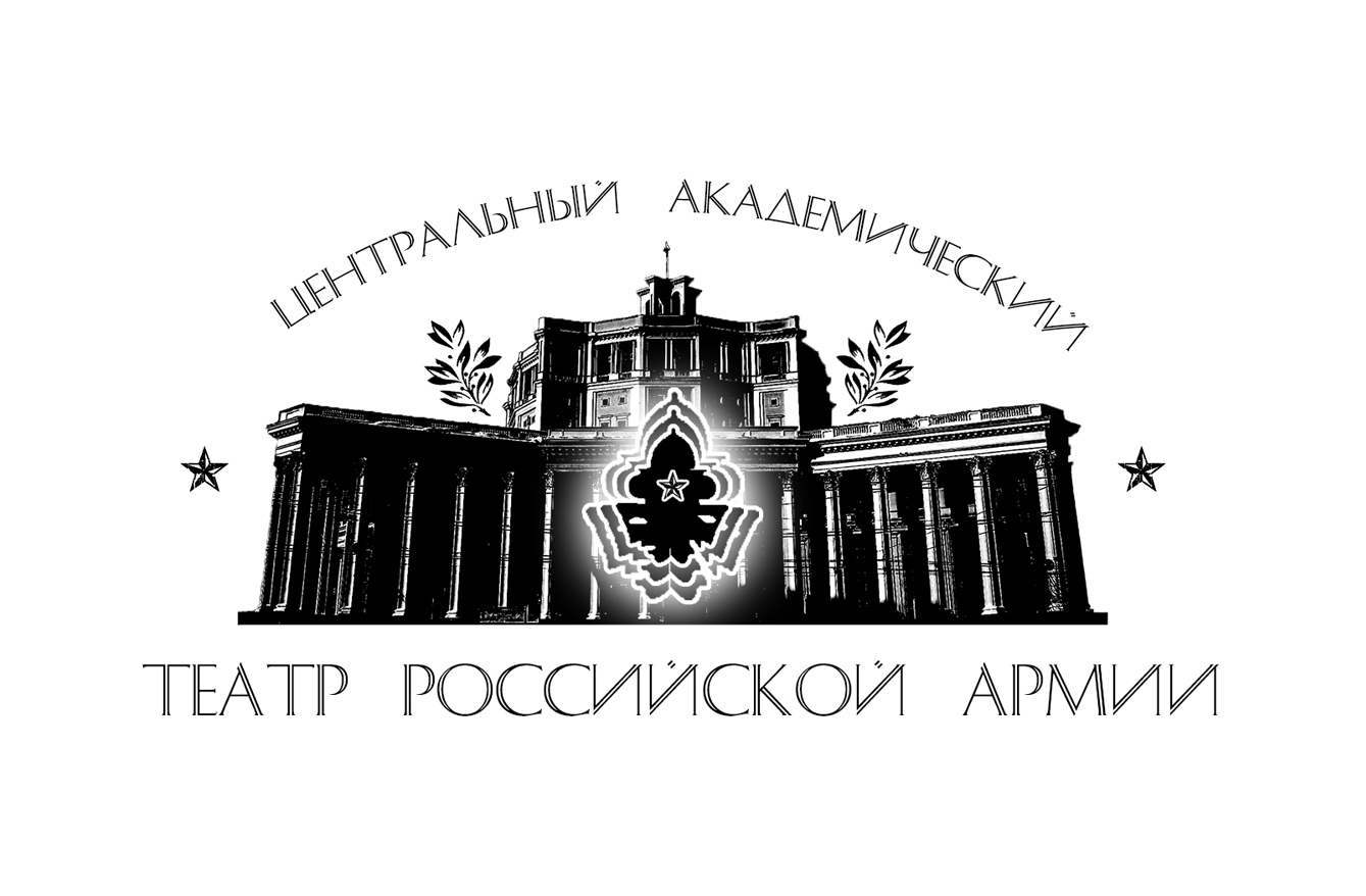 Разработка логотипа для Театра Российской Армии фото f_810588a185fcdba0.jpg