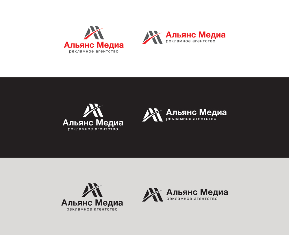 Создать логотип для компании фото f_8685aabf8a22753f.jpg