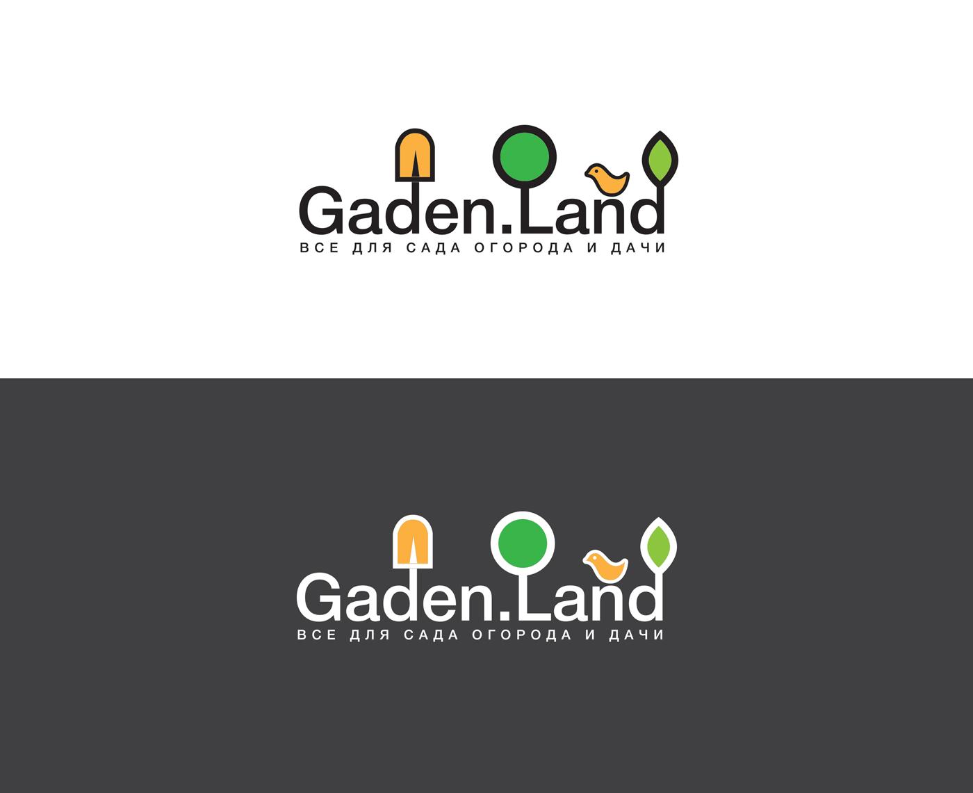 Создание логотипа компании Garden.Land фото f_88559876298cf044.jpg