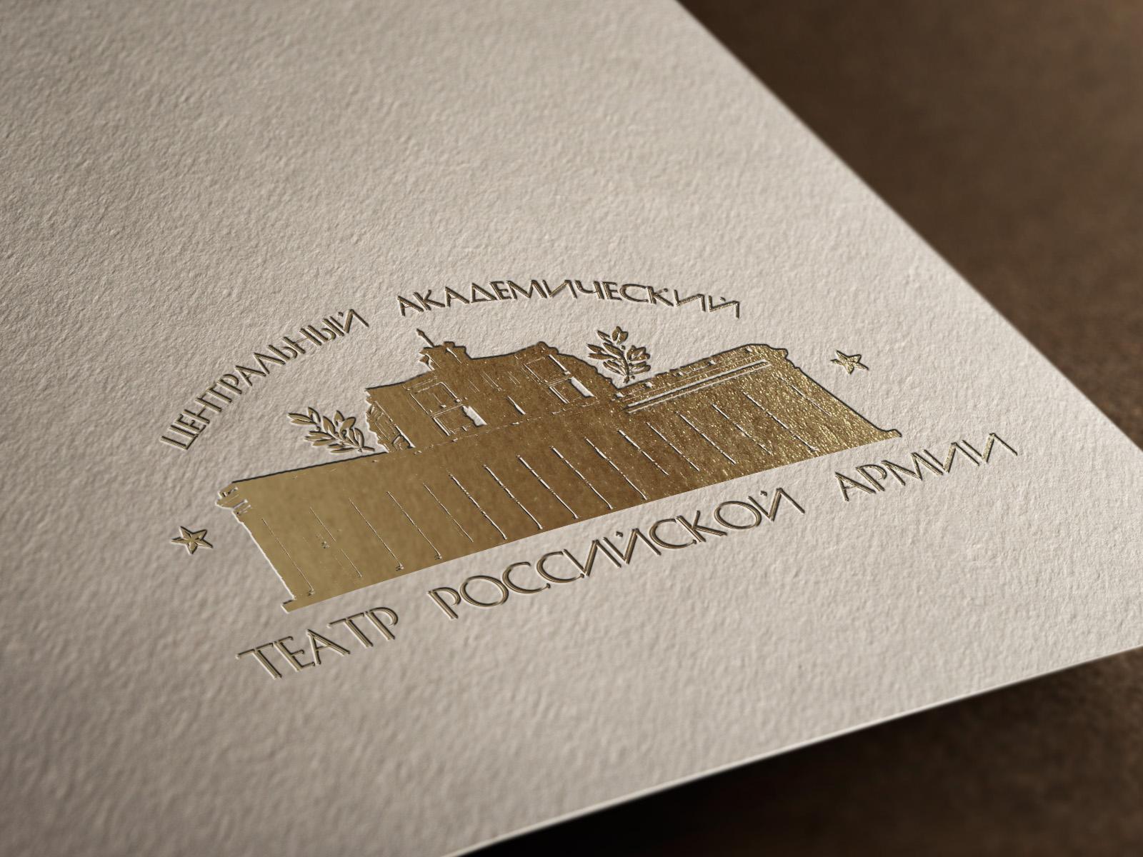 Разработка логотипа для Театра Российской Армии фото f_972588cc609a0a92.jpg