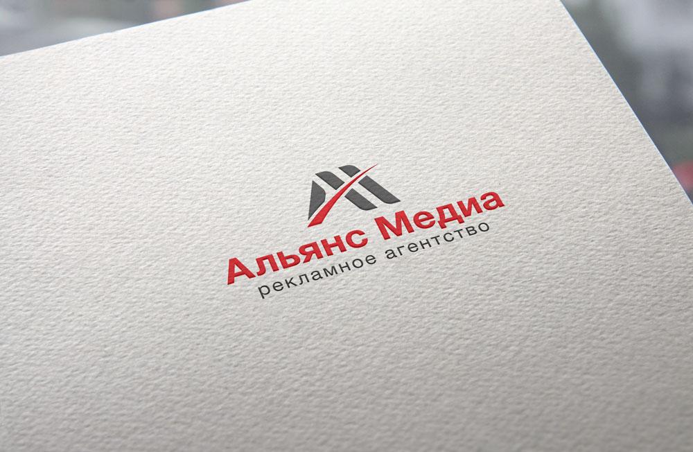 Создать логотип для компании фото f_9735aabf84e43620.jpg