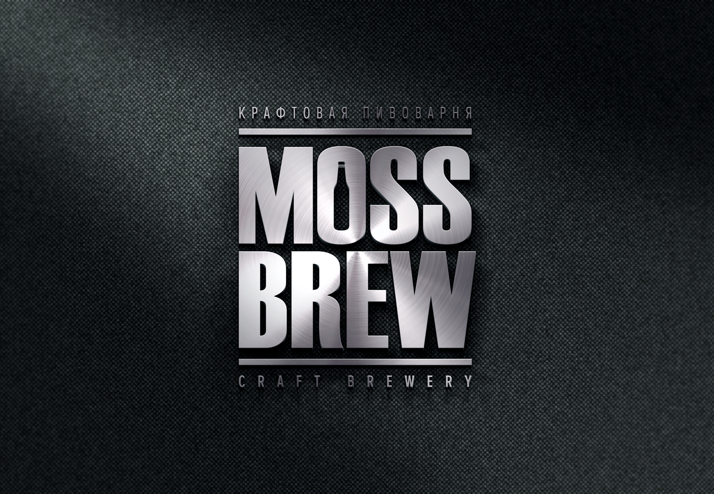 Логотип для пивоварни фото f_978598b40a13a82d.jpg