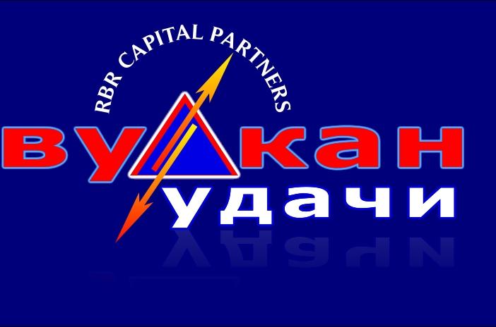 Разработка логотипа для брокерской компании ВУЛКАН УДАЧИ фото f_022519f8e7e231fa.jpg