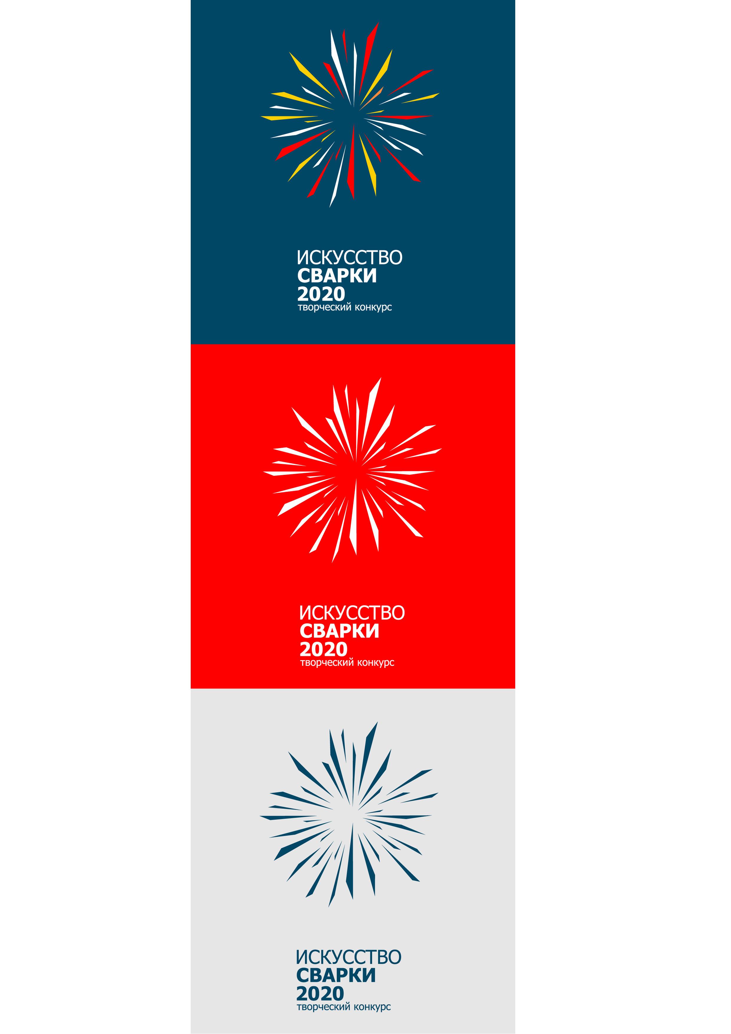 Разработка логотипа для Конкурса фото f_1165f6f540f1fa15.jpg