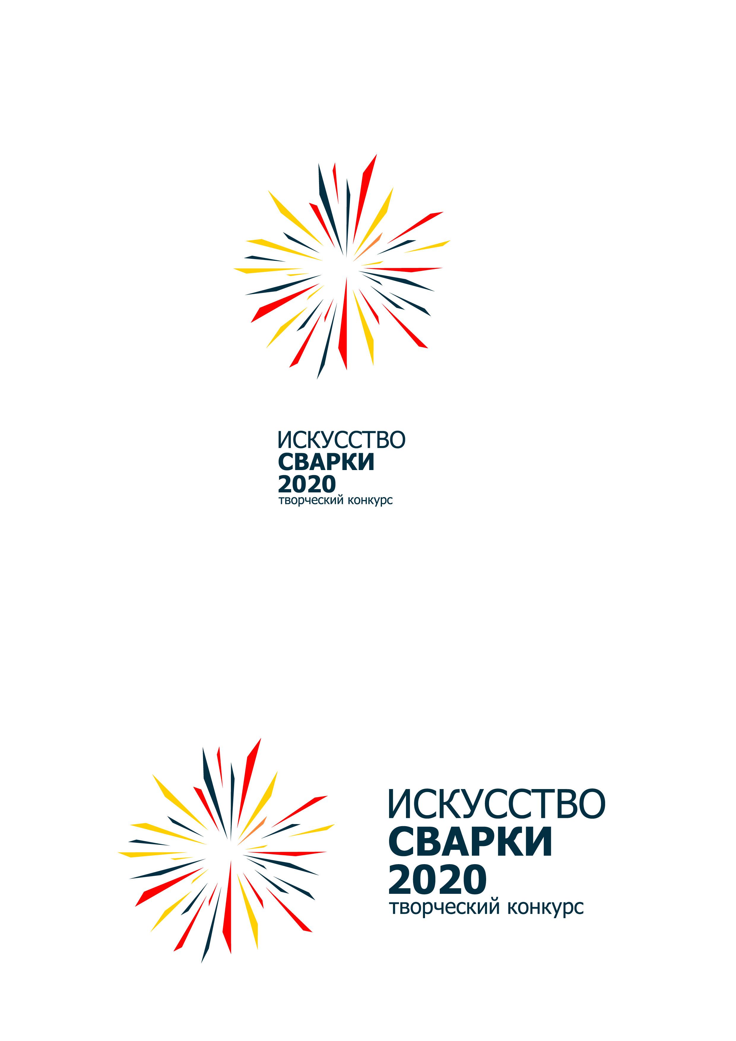 Разработка логотипа для Конкурса фото f_1245f6f53f594cfc.jpg