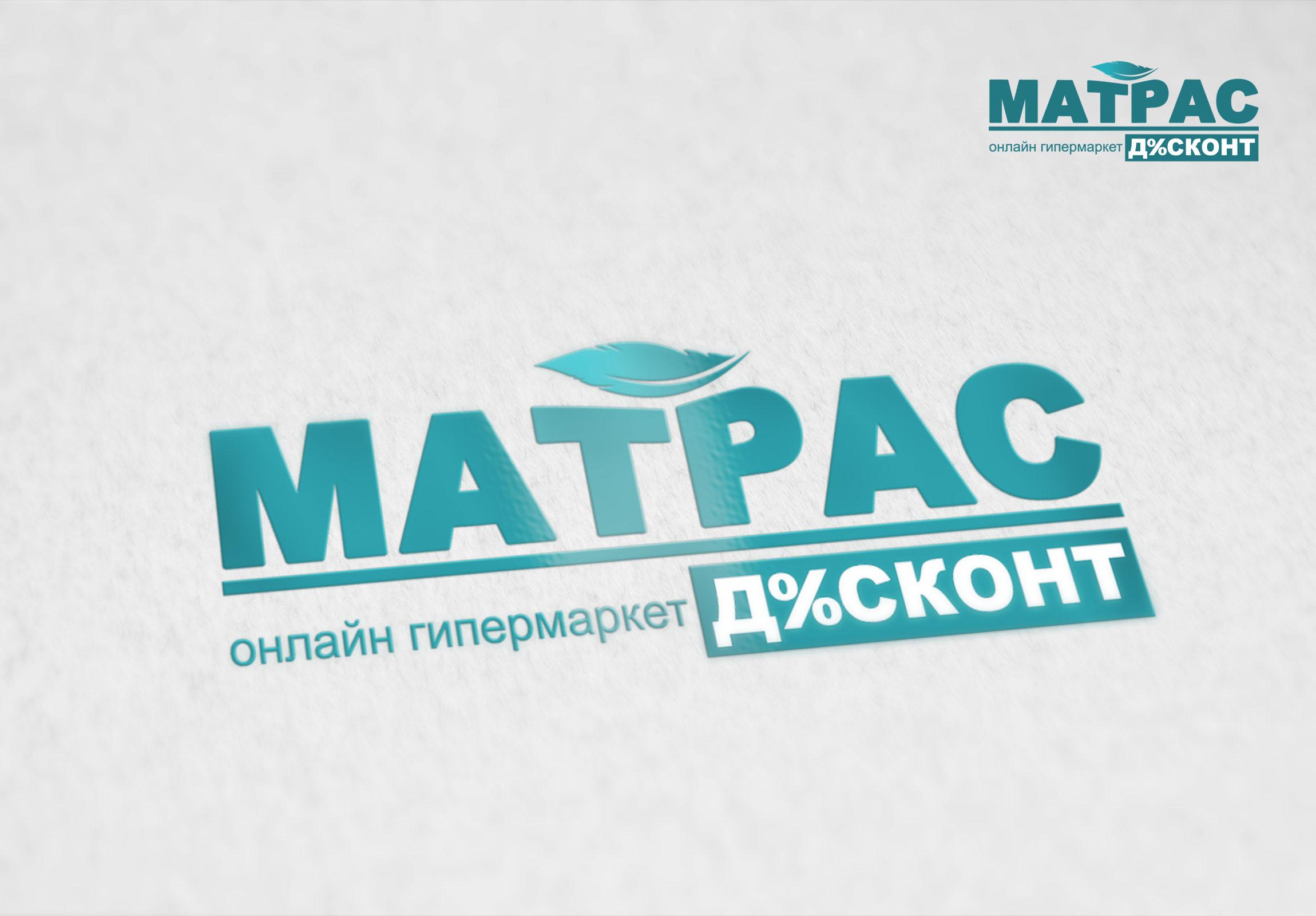 Логотип для ИМ матрасов фото f_2945c897c757258c.jpg