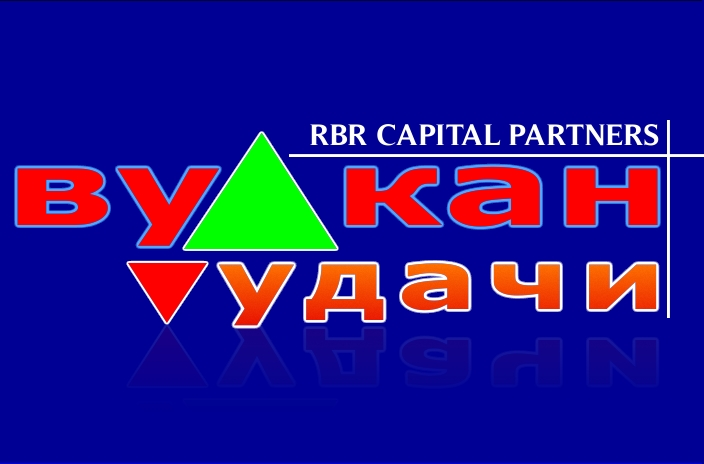 Разработка логотипа для брокерской компании ВУЛКАН УДАЧИ фото f_308519f8c3dc3fae.jpg