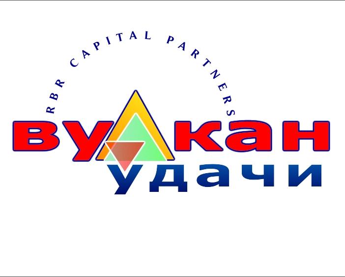 Разработка логотипа для брокерской компании ВУЛКАН УДАЧИ фото f_372519fb7b1b4a45.jpg