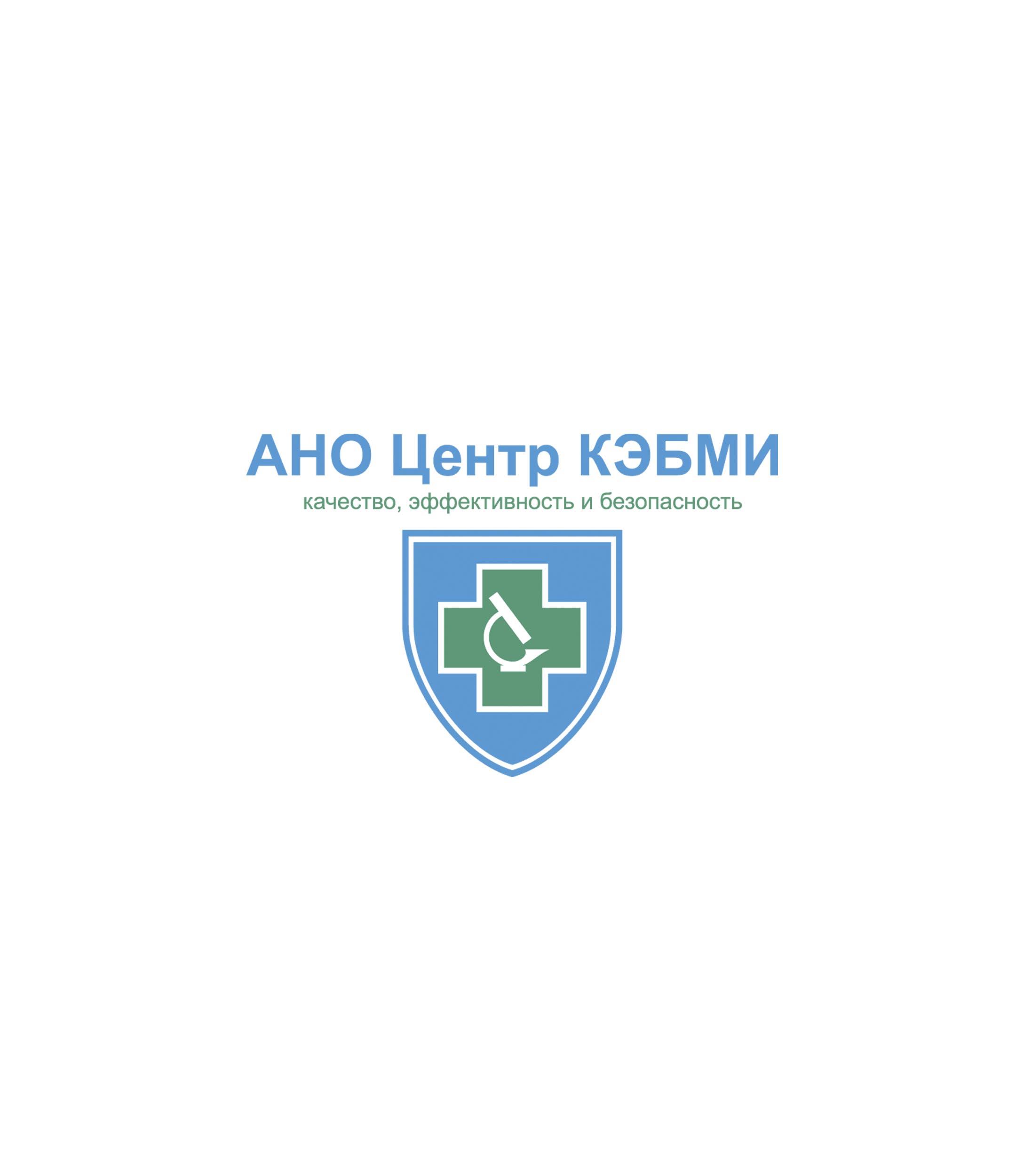 Редизайн логотипа АНО Центр КЭБМИ - BREVIS фото f_3895b1b79244668c.jpg