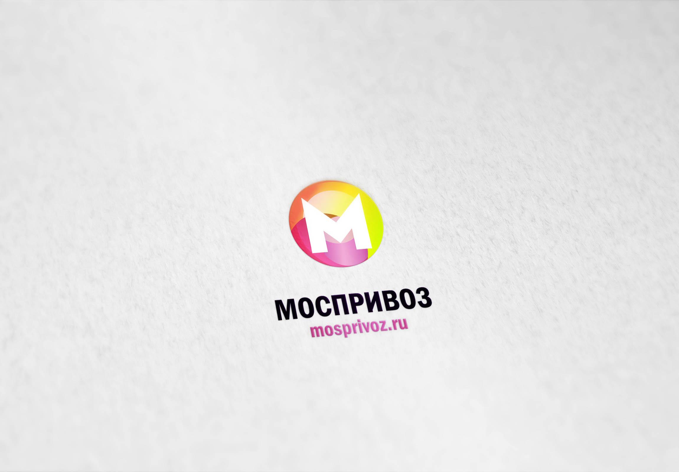 Логотип. Интернет - магазин по доставке продуктов питания. фото f_4355ad919e8bf0b1.jpg