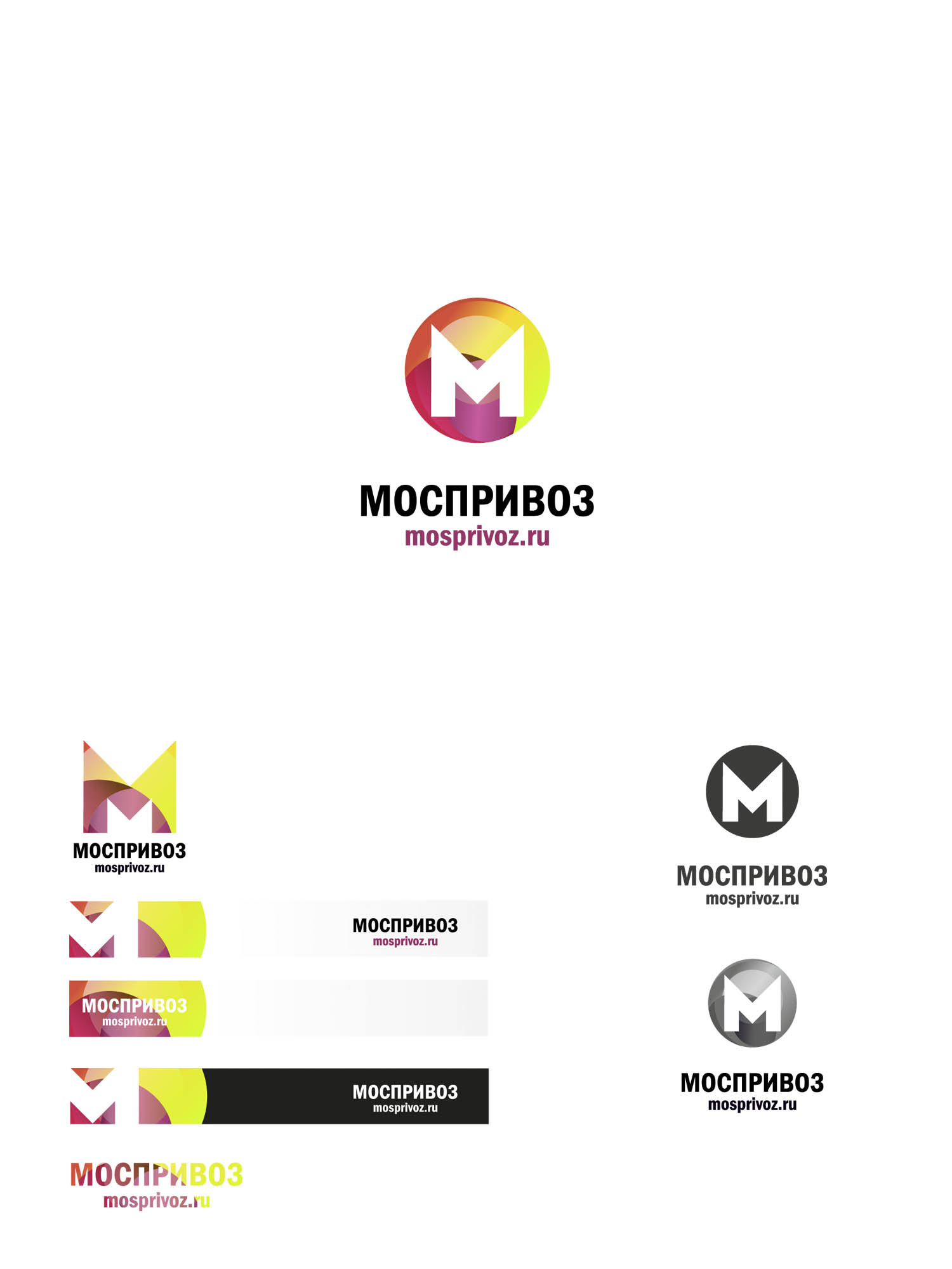 Логотип. Интернет - магазин по доставке продуктов питания. фото f_5025ad9198ceee41.jpg