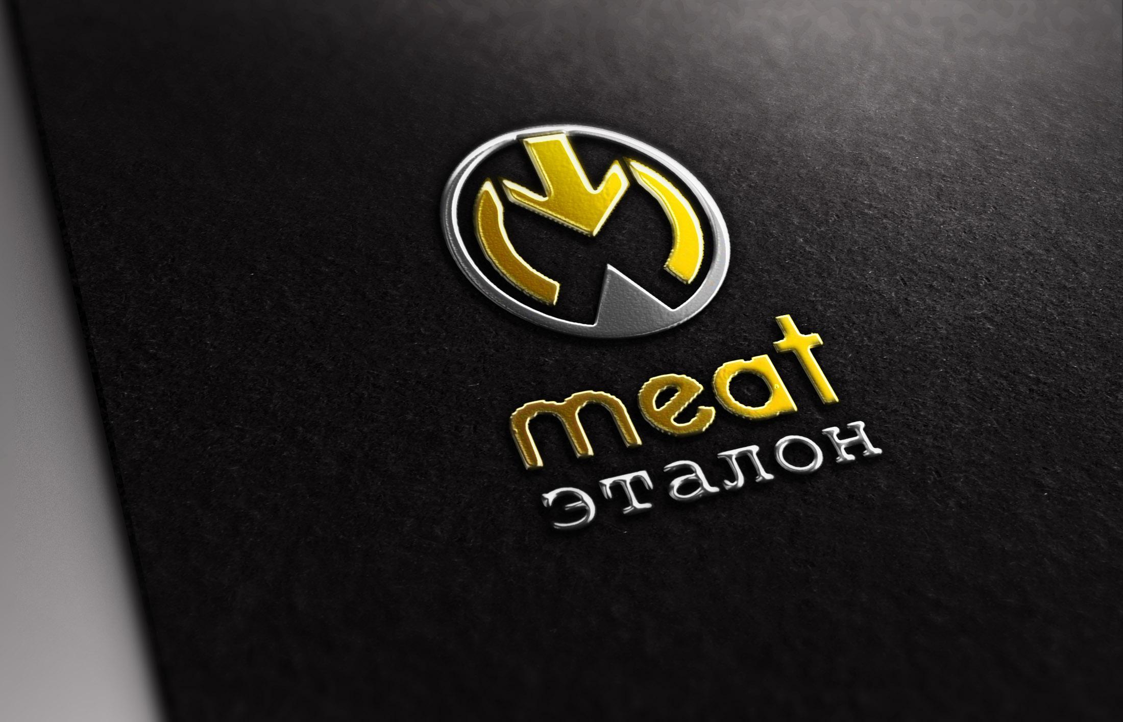Логотип компании «Meat эталон» фото f_5515703e67981139.jpg