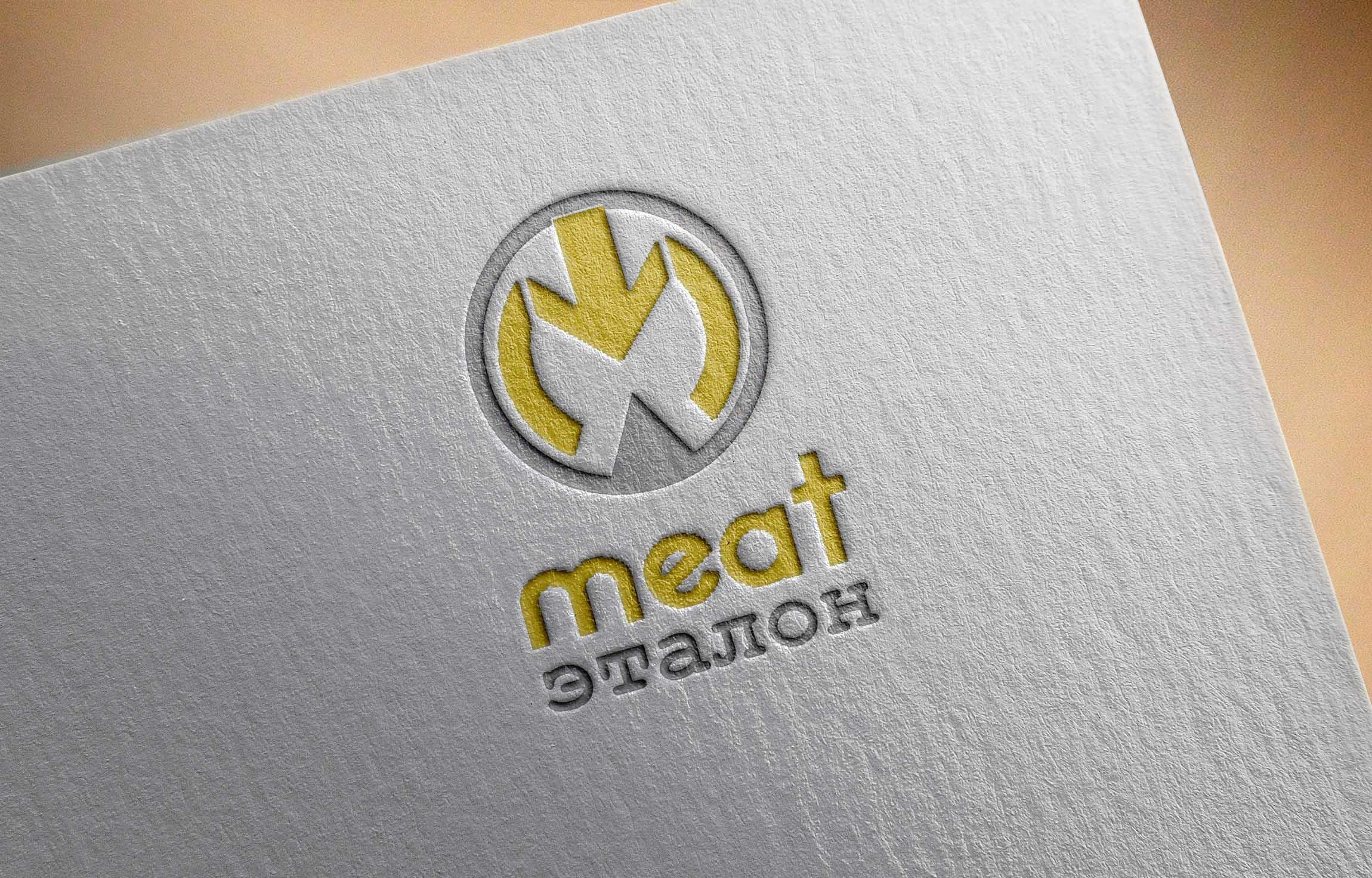 Логотип компании «Meat эталон» фото f_5635703efd895af9.jpg