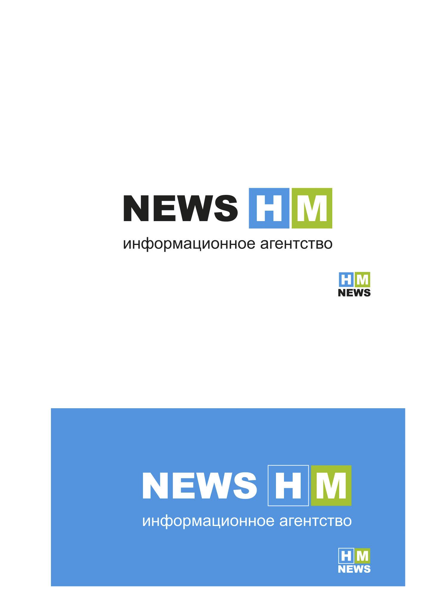 Логотип для информационного агентства фото f_6695aa51aec827ff.jpg