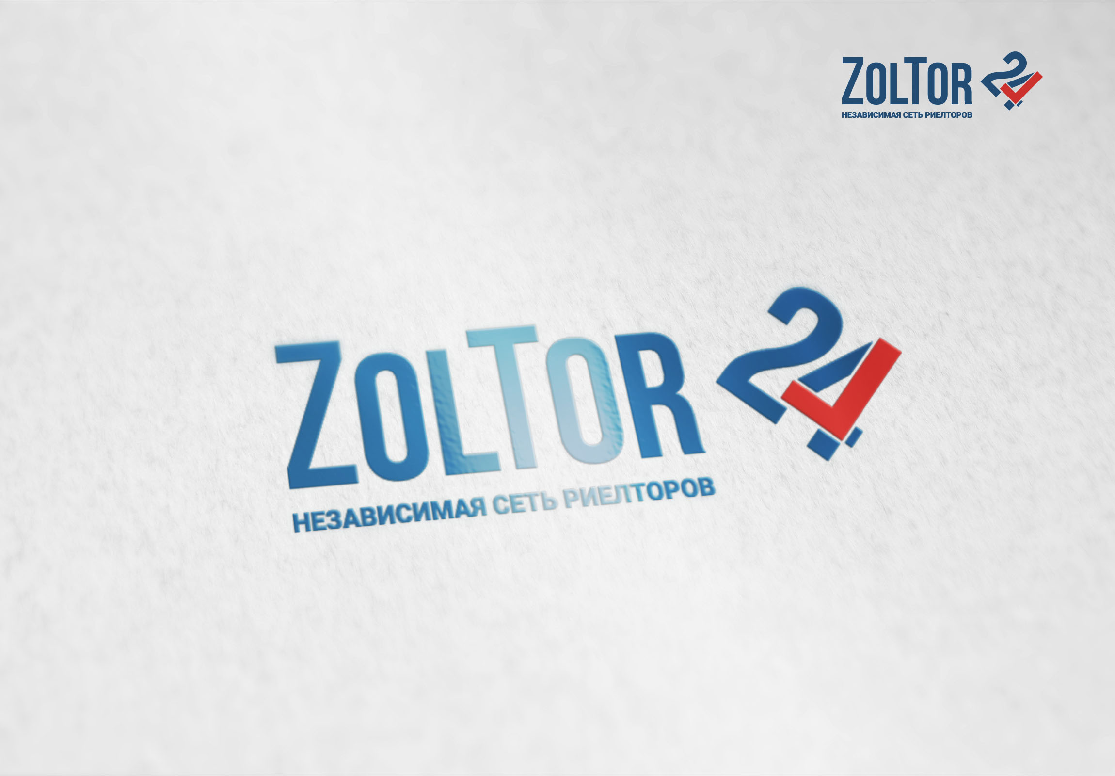 Логотип и фирменный стиль ZolTor24 фото f_6785c8a184065d87.jpg