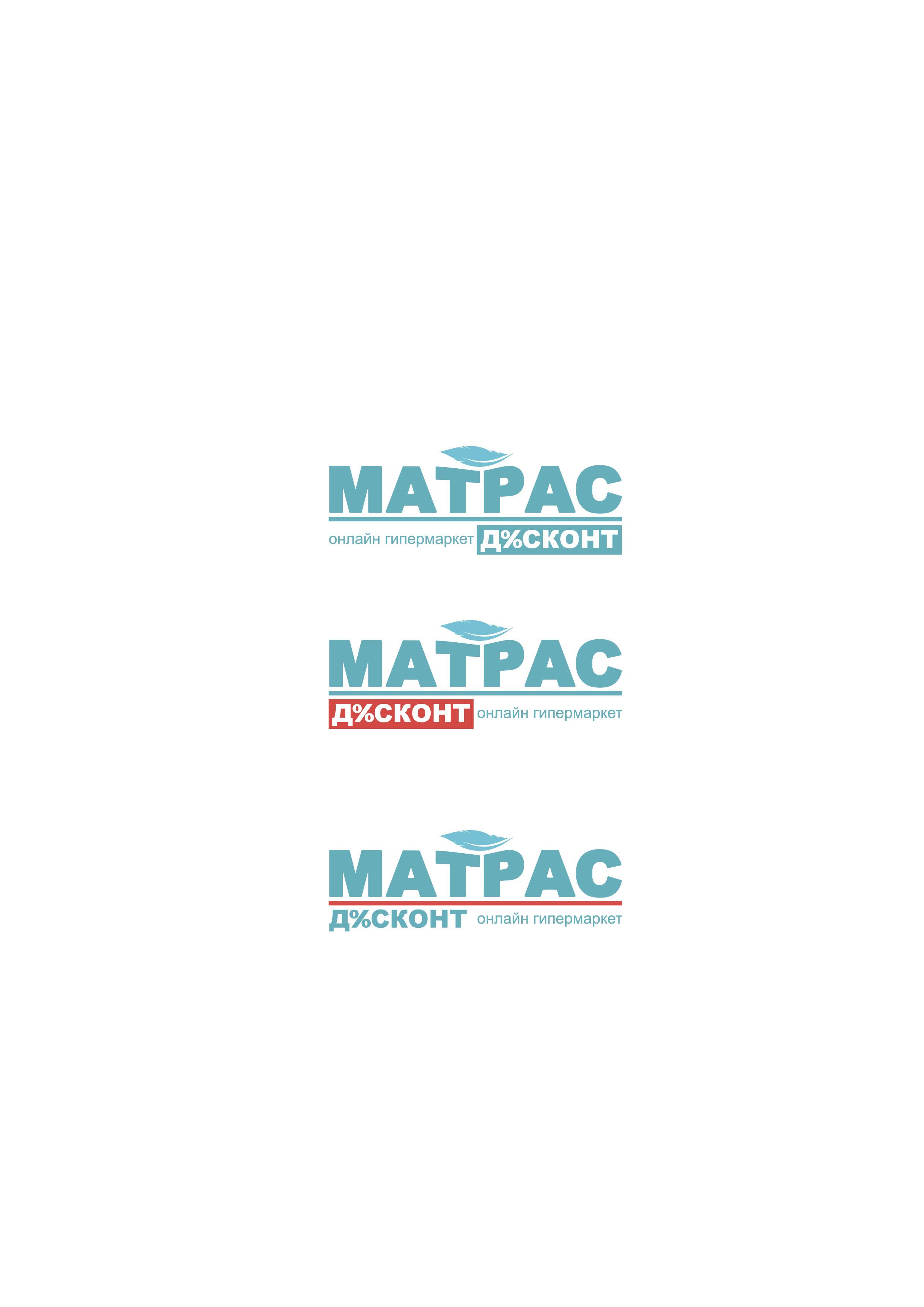 Логотип для ИМ матрасов фото f_7165c89857c82936.jpg