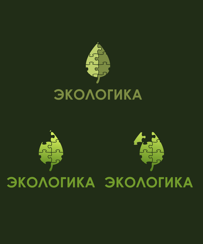 Логотип ЭКОЛОГИКА фото f_76459443feb85eaa.jpg