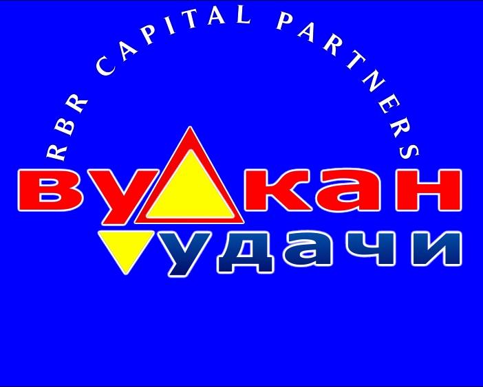 Разработка логотипа для брокерской компании ВУЛКАН УДАЧИ фото f_788519fafe9cb242.jpg