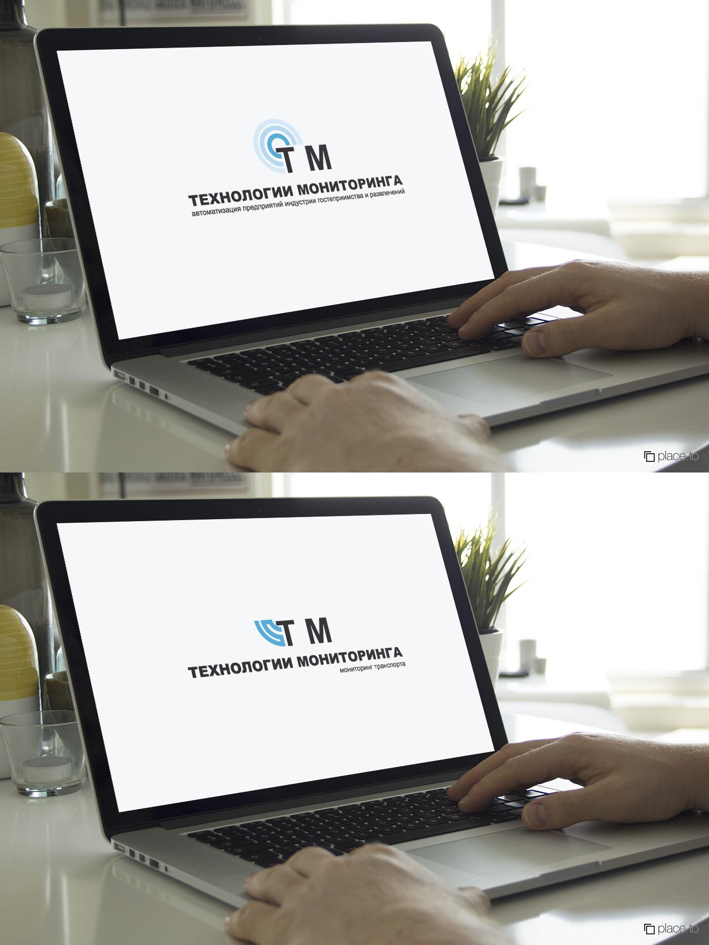 Разработка логотипа фото f_962596e650ce3a53.jpg