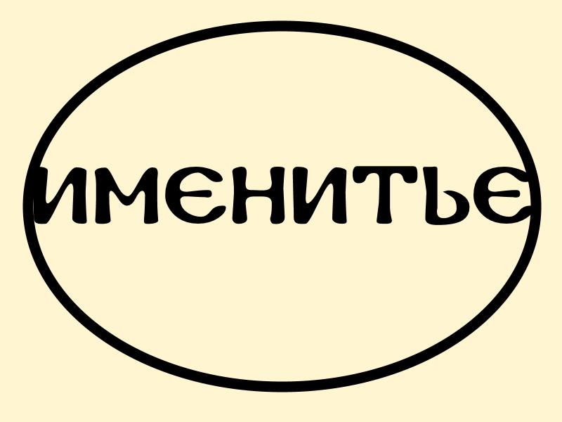 Логотип и фирменный стиль продуктов питания фото f_0565bb7b2256ad11.png