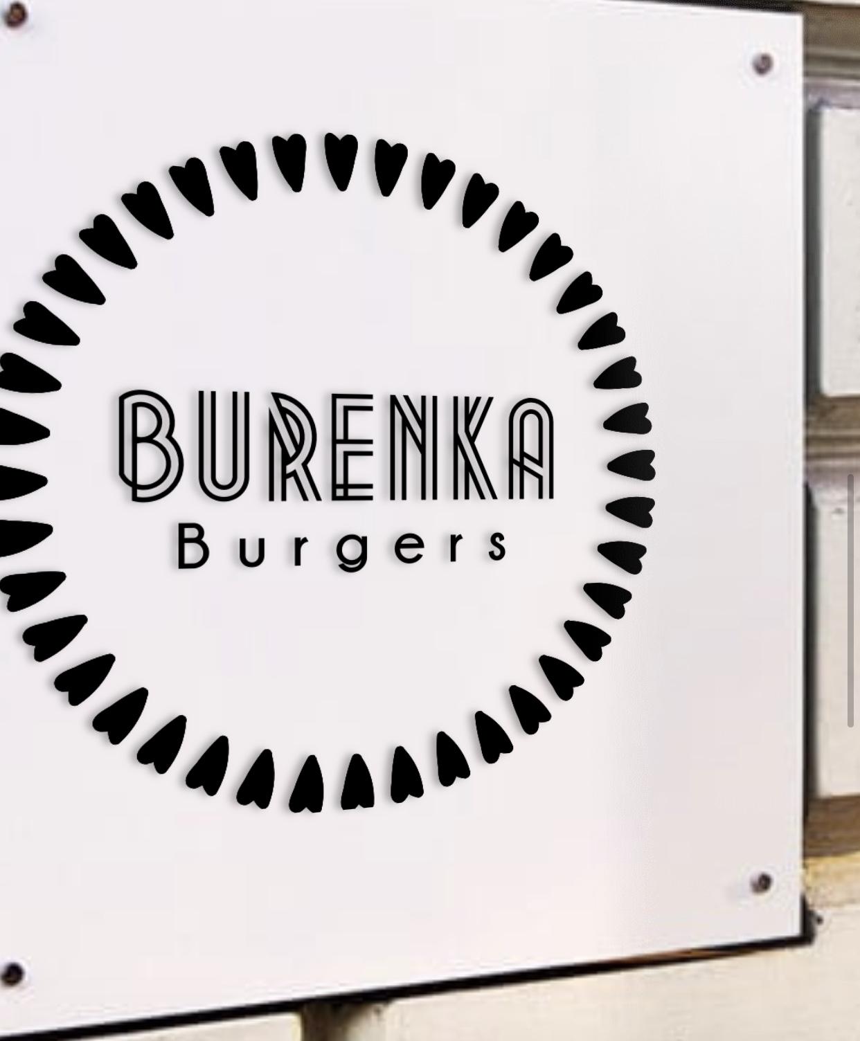 Логотип для Бургерной с Пекарней фото f_9685e171aa4c9a1b.jpg