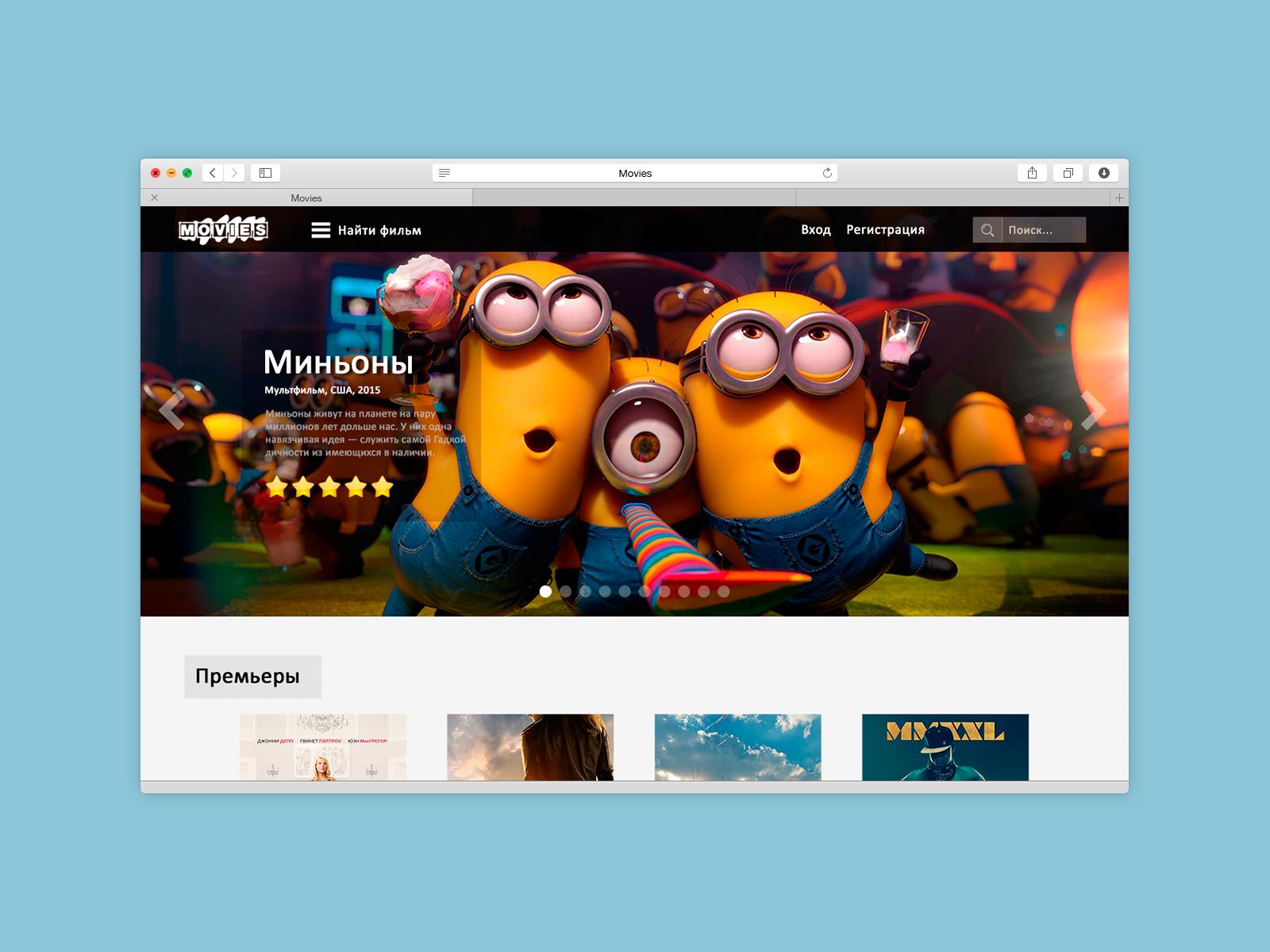 Дизайн для онлайн-кинотеатра фото f_41055298077895be.png