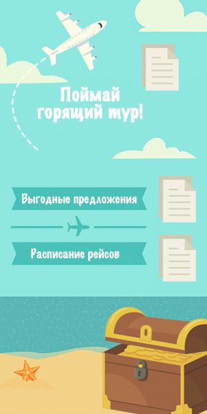 Дизайн двух плакатов фото f_4855a0df63fc8492.jpg