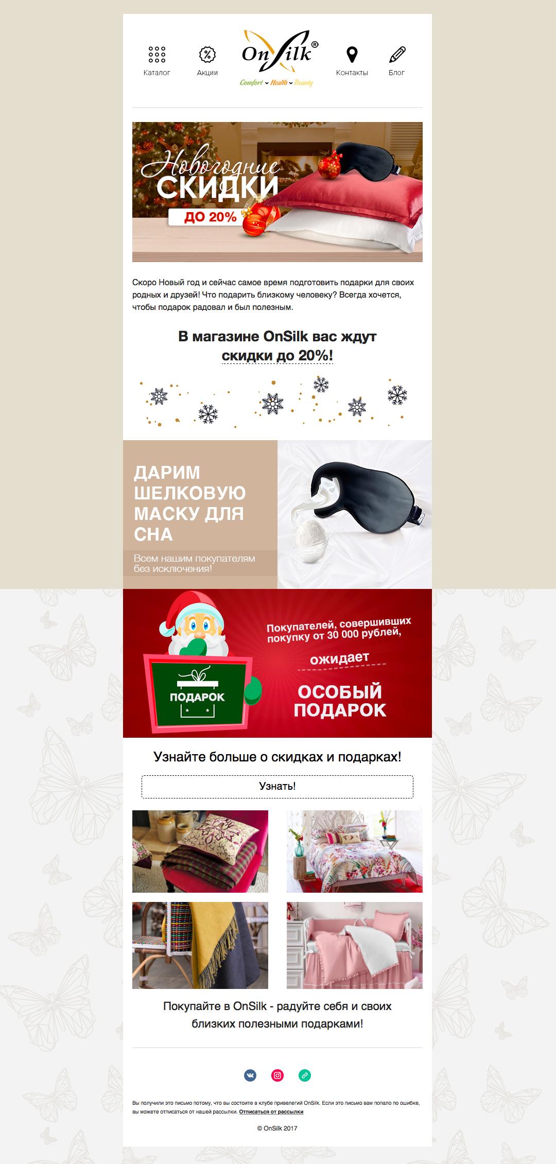 Требуется профессиональный дизайнер с навыками верстки email фото f_5575a3eee19b54d5.jpg