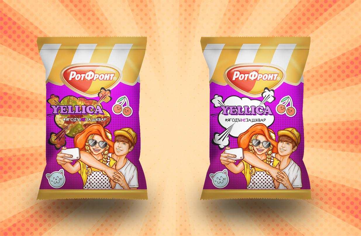 Разработка дизайна упаковки для желейных конфет от Рот Фронт фото f_6285a5e719df3dbc.jpg