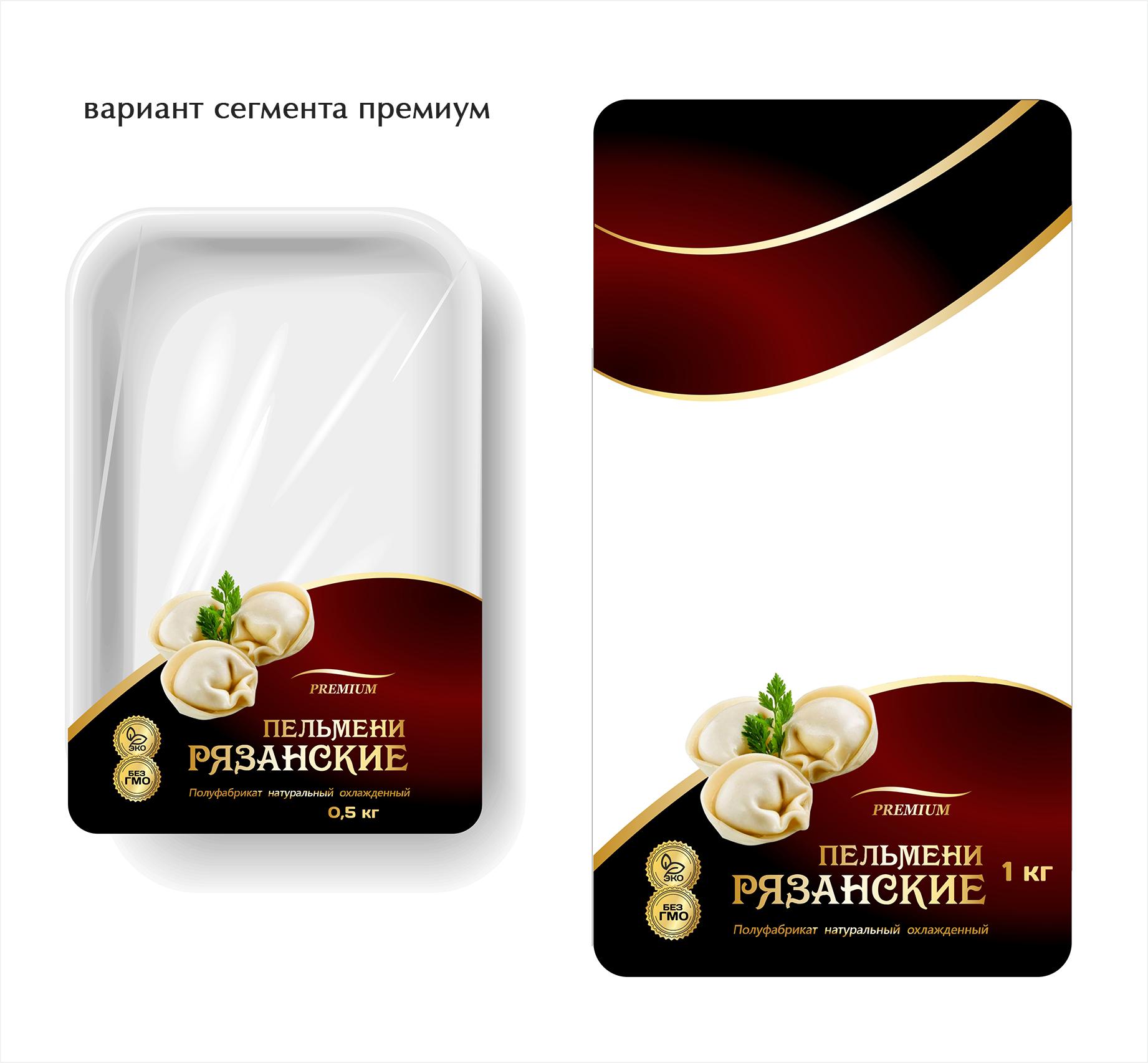 Ребрендинг дизайна упаковки для пельменей фото f_2265a6226abc2a5b.jpg