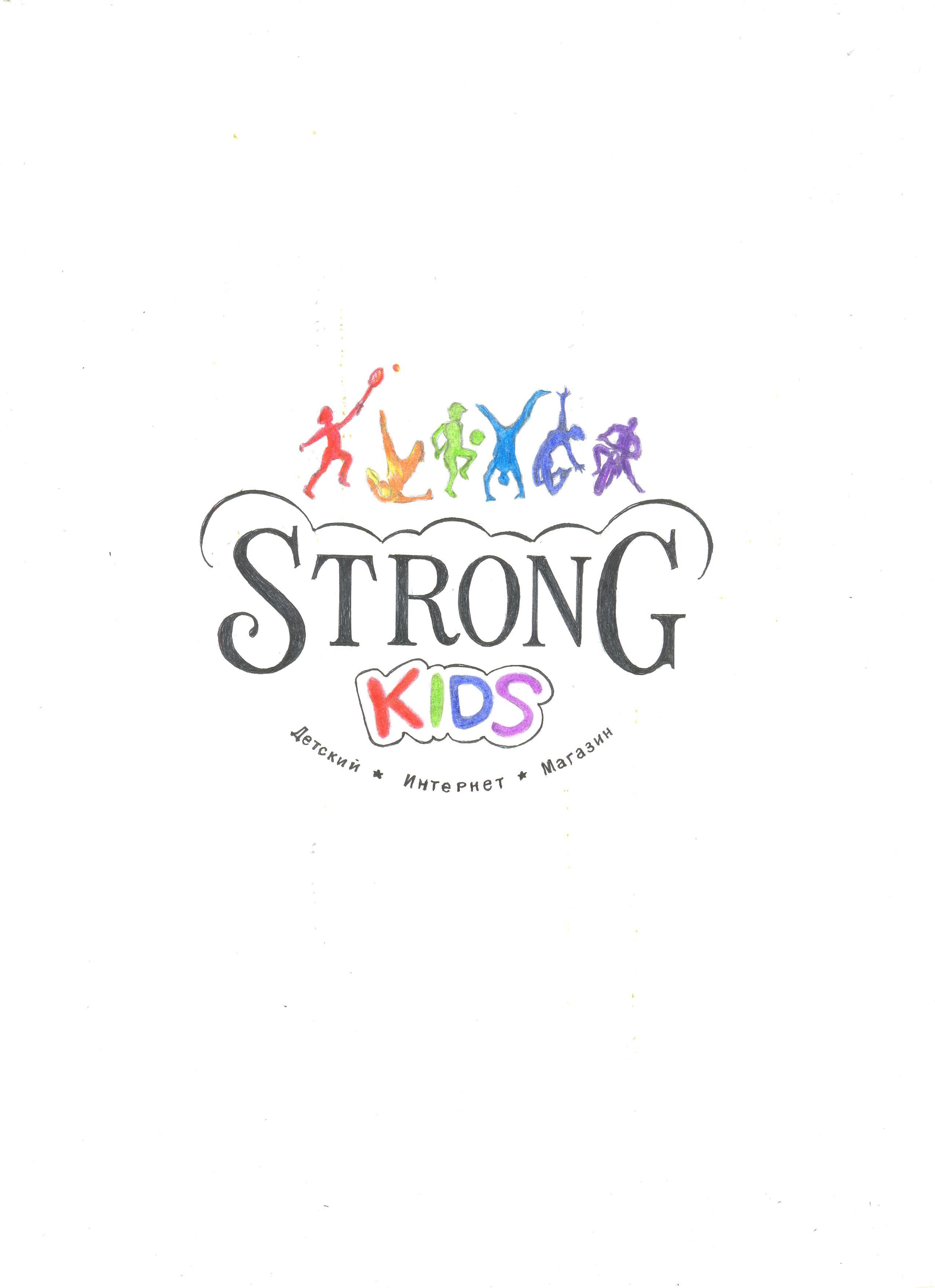 Логотип для Детского Интернет Магазина StrongKids фото f_7325c6cd754e2ee3.jpg