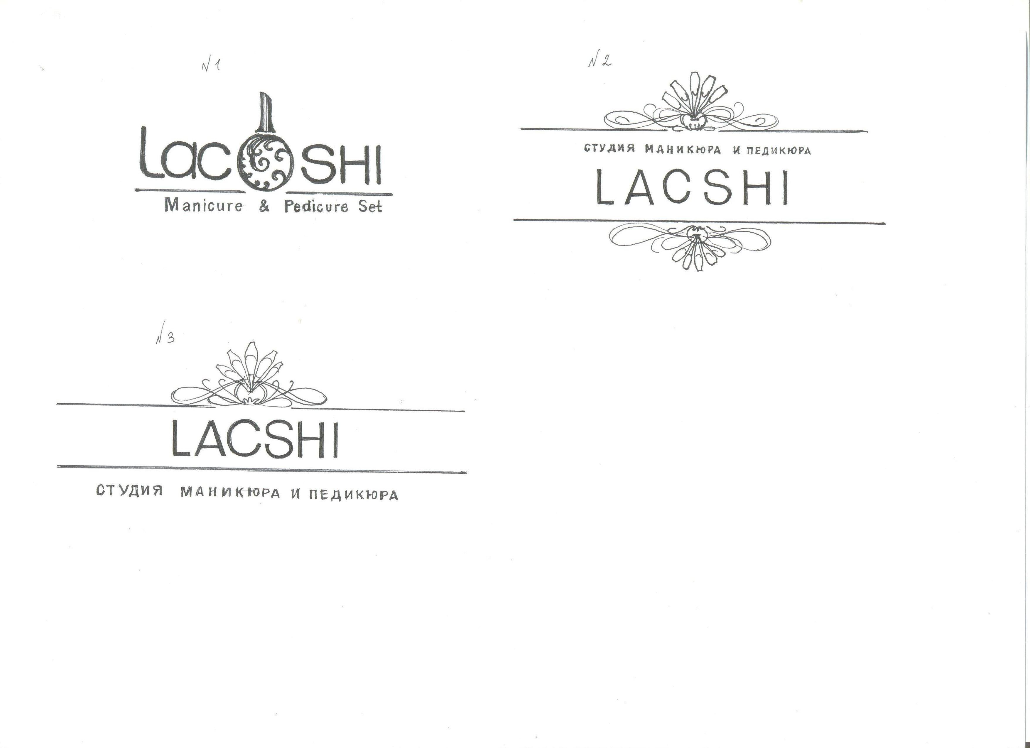 Разработка логотипа фирменного стиля фото f_8115c5c3a1f7b7c0.jpg