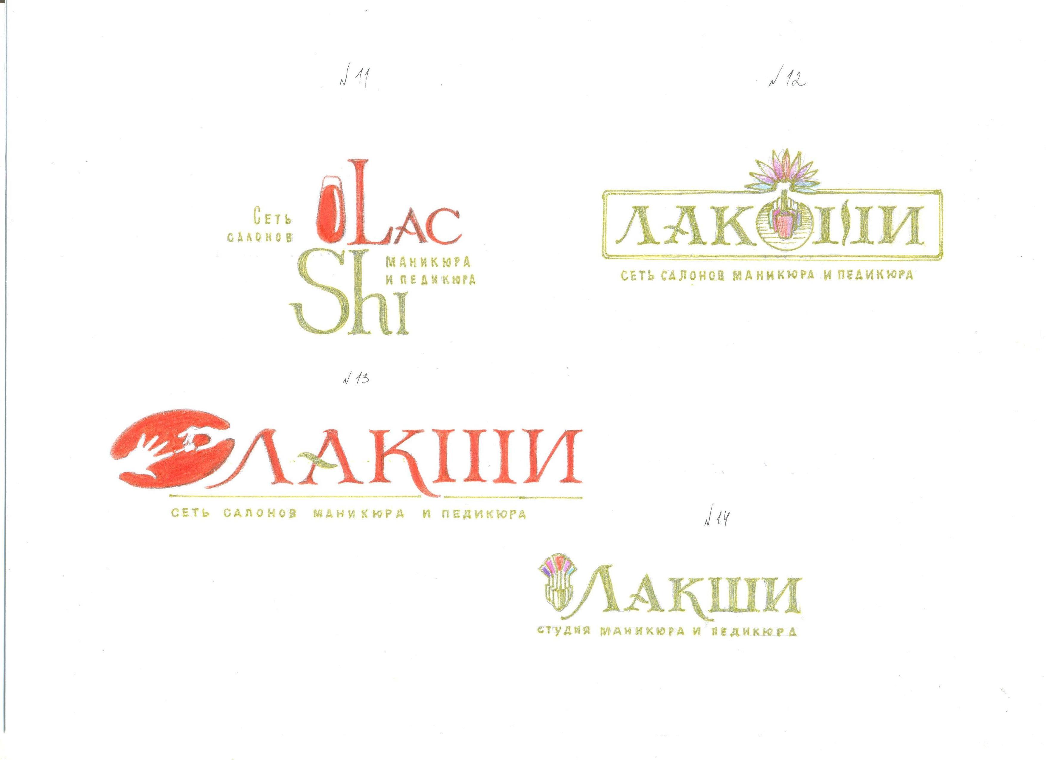 Разработка логотипа фирменного стиля фото f_8825c628ec03ae84.jpg