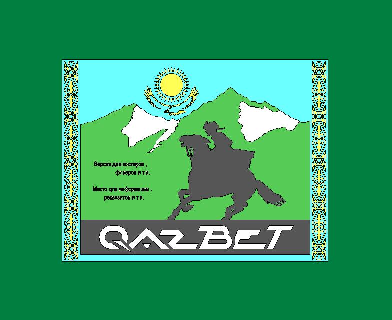 Разработать современный логотип фото f_4485dea6b4fd44fc.png