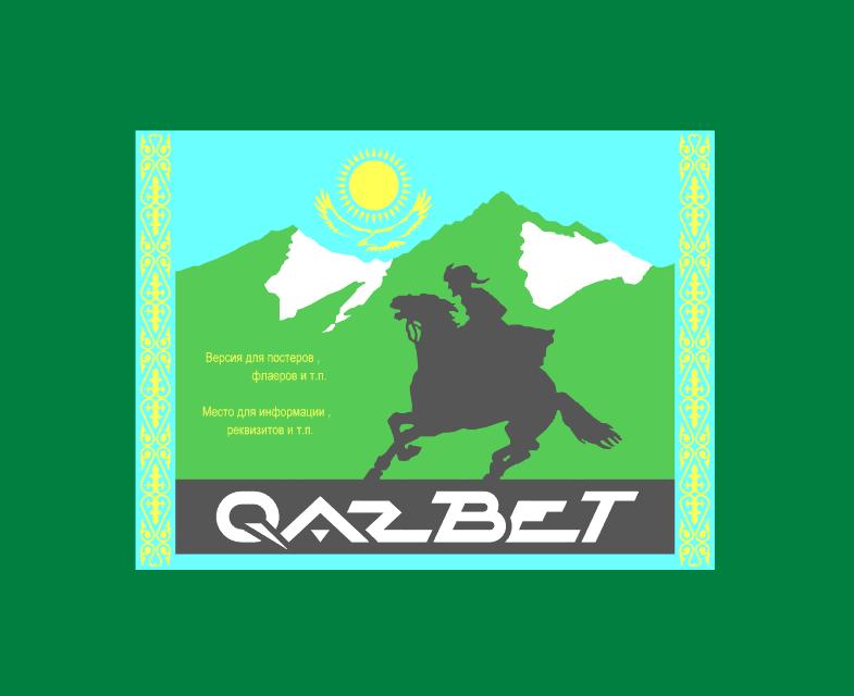 Разработать современный логотип фото f_5775dea6b4bb507d.png