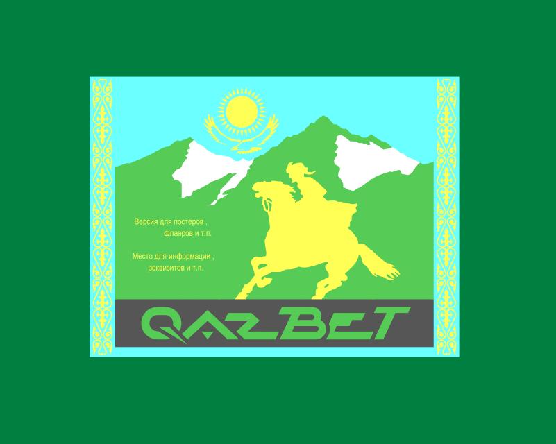 Разработать современный логотип фото f_6005dea6b5584b8a.png