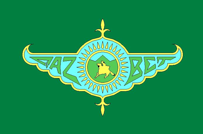 Разработать современный логотип фото f_9445dee670d63d1f.png